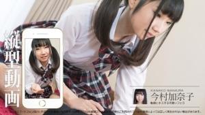 今村加奈子:縦型動画 040 ~亀頭にキスする可愛いフェラ