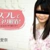 kawashimaaina
