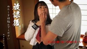 希咲良:放課後に、仕込んでください ~寸止めを繰り返して究極の言いなり