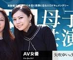 yabuki-boshi