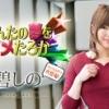 aoishino1-2