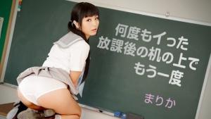 まりか:何度もイった放課後の机の上でもう一度