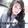 nakajimakyoko