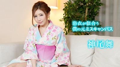 神尾舞:浴衣が似合う僕の元ミスキャンパス