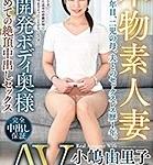 小嶋由里子